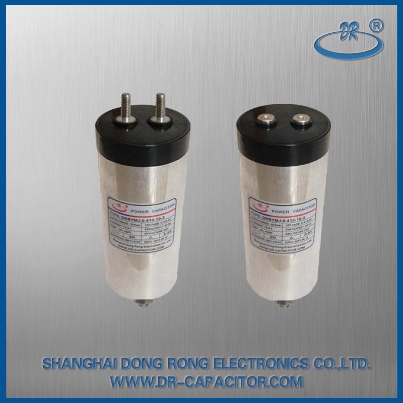 圆柱型直流支撑电容器