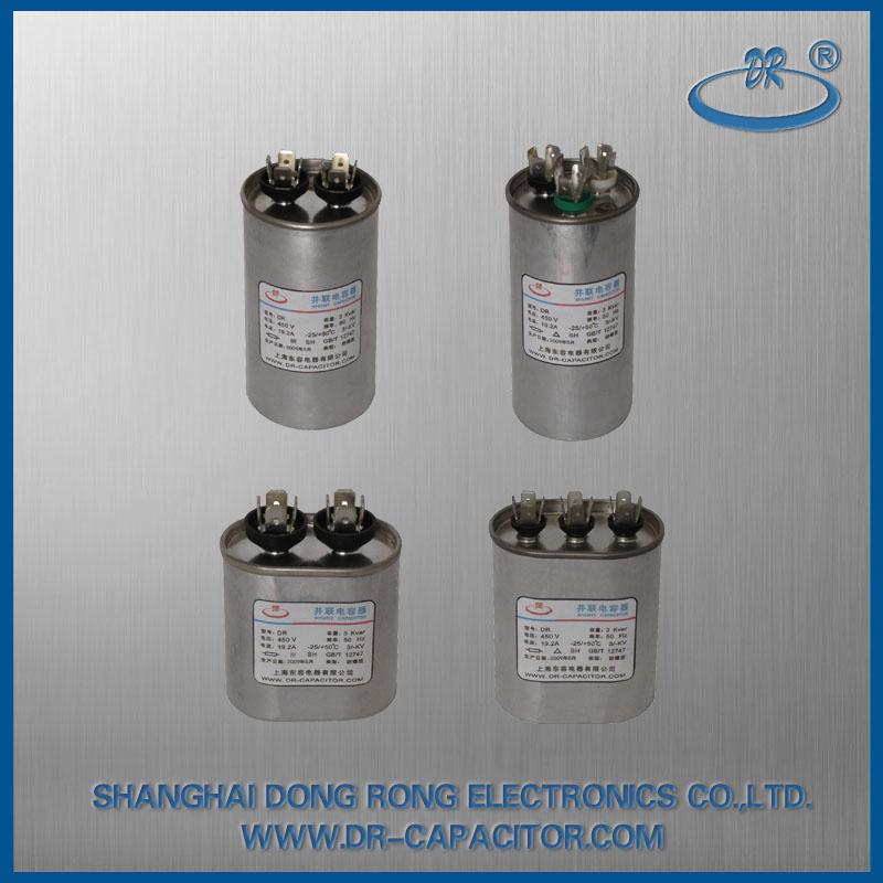 高精细分相分级补偿滤波用静电电容器