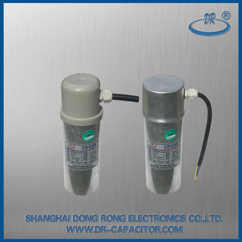 户外型低电压电力电容器