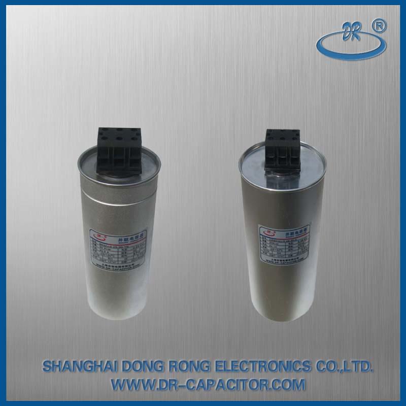 圆柱体耐高温低电压电力电容器