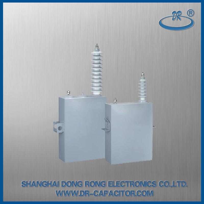 高压防护电容器和脉冲电容器