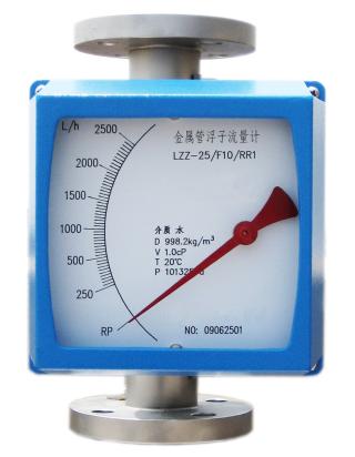 WWLZD型金属转子流量计