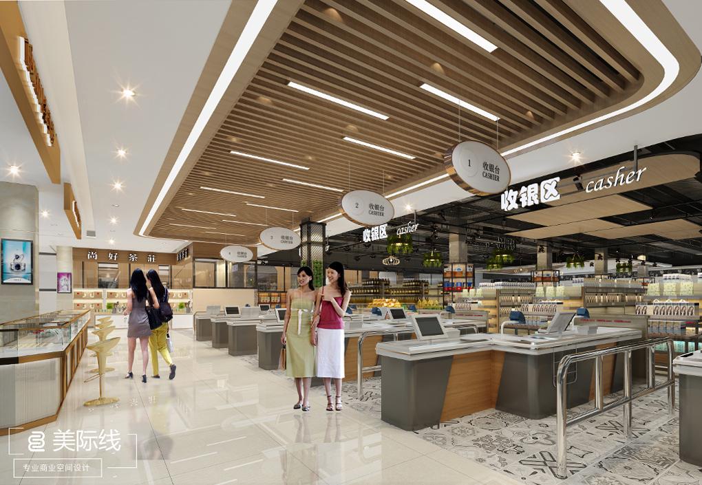 商业资讯:超市设计案例中的货品摆放技巧!-美际线商业设计有限公司