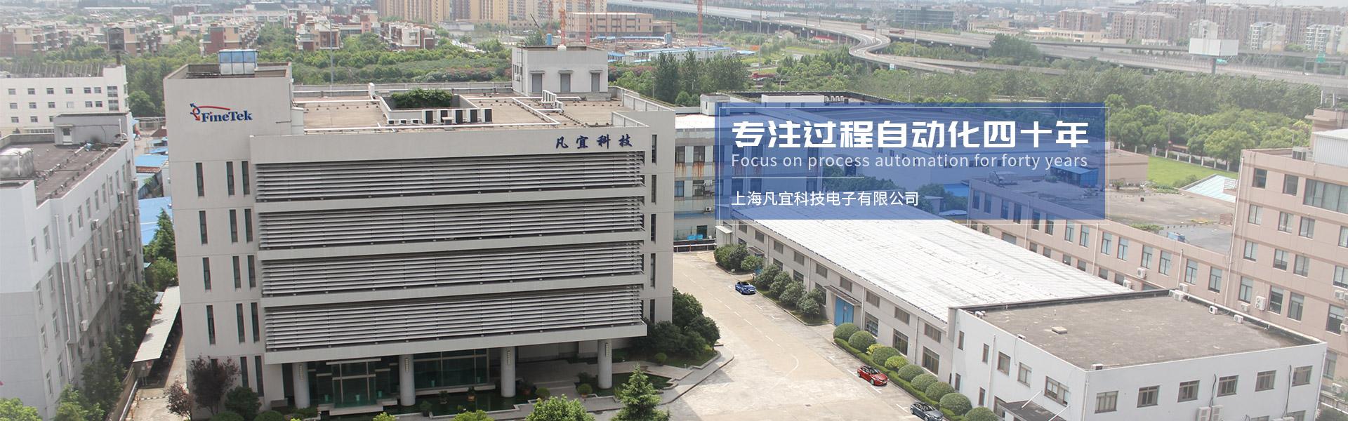 广州微脸科技有限公司