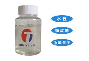 DH-8100S 水性缍纹桔纹助剂