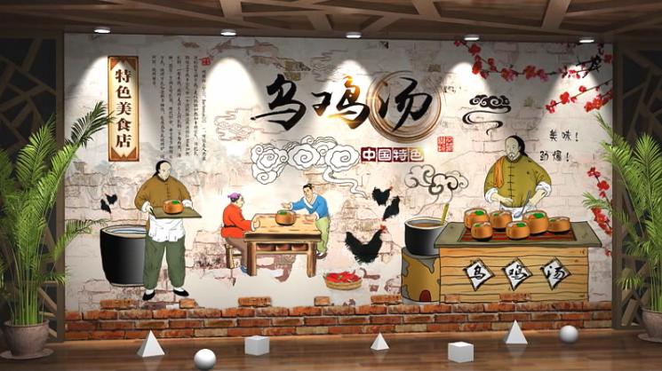 持凡手绘墙美食街墙体彩绘