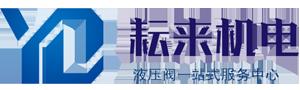 上海耘来机电科技有限公司
