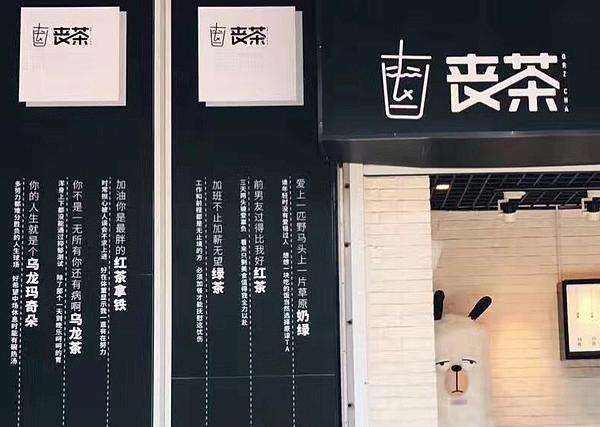 """""""快闪店""""的品牌营销之路_简迈传媒"""