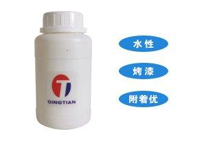 AA-9661S 水性银粉漆树脂