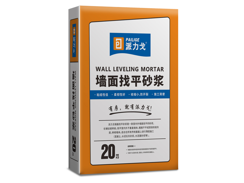 亞遊集團app下載牆麵找平砂漿