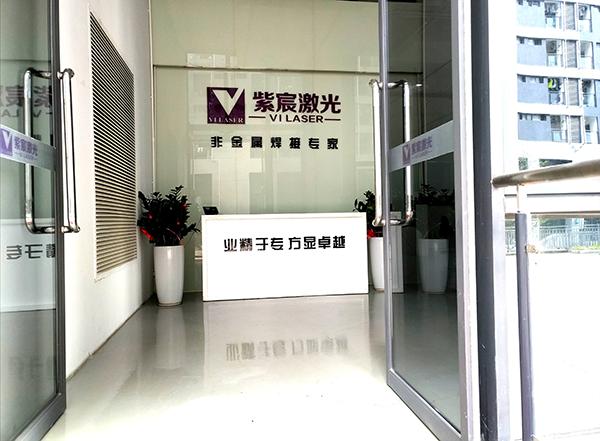 紫宸激光-自动化激光焊锡设备
