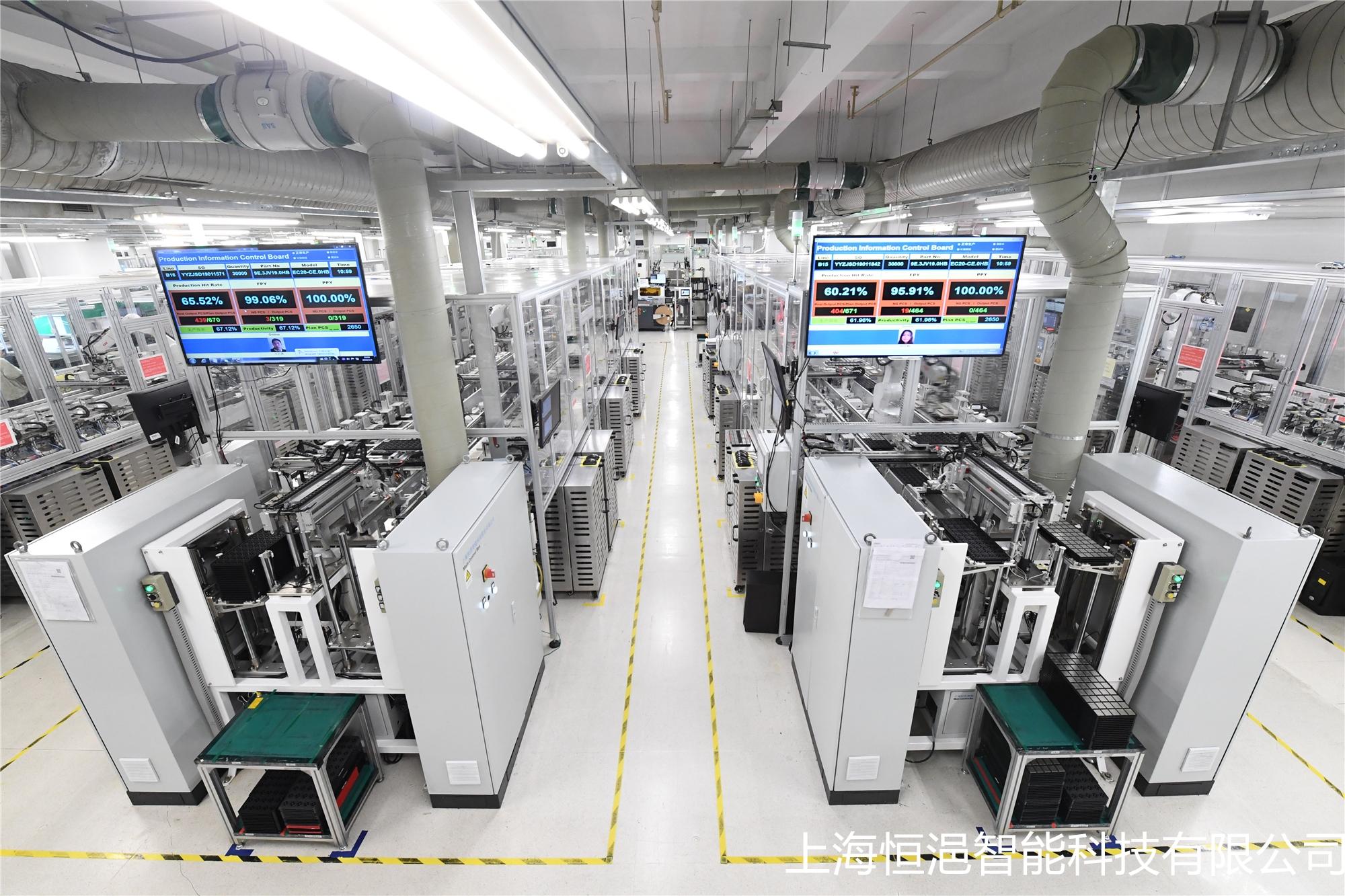 芯片自动检测包装线