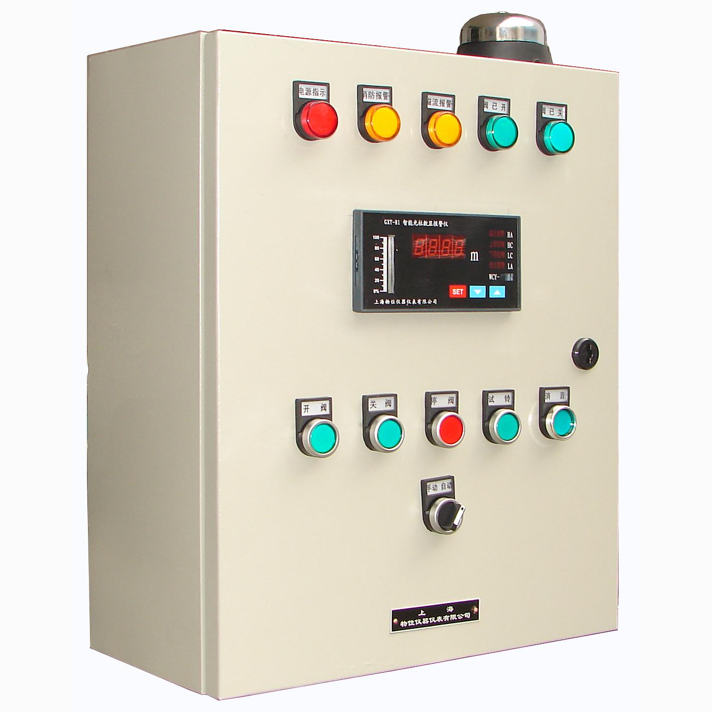 WWK系列液位控制箱
