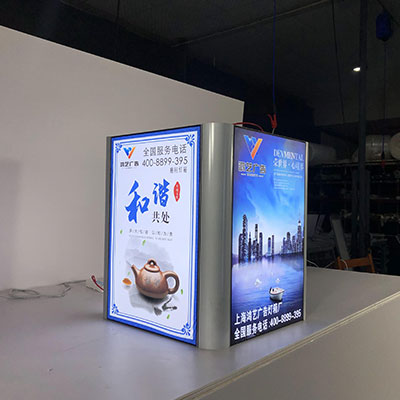 超薄灯箱厂家-上海鸿艺带您了解灯箱的发展历史
