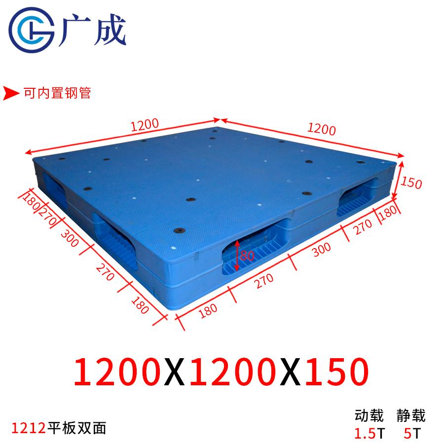 1212平板双面焊接塑料托盘