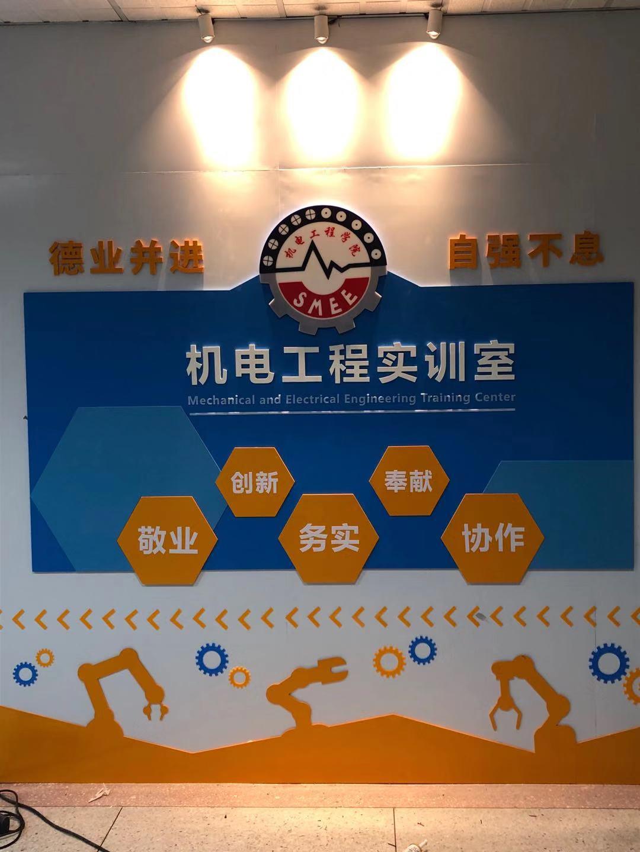 深圳市职业技术学院文化墙项目