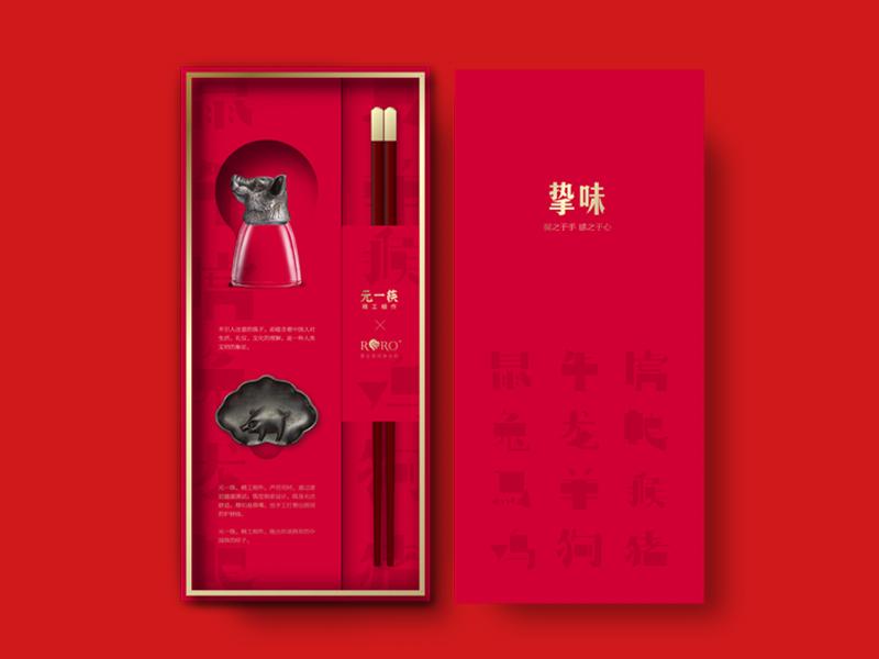 2020新年礼品-春节福利礼品