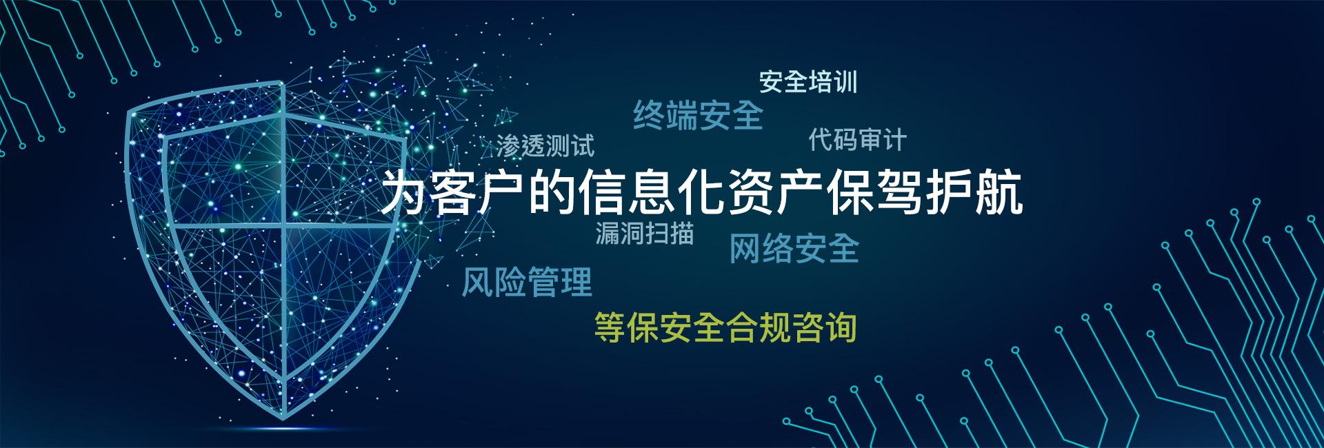 上海观初网络科技有限公司