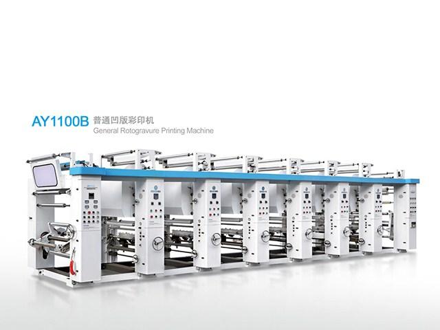 AY800.1100B普通凹版彩印机
