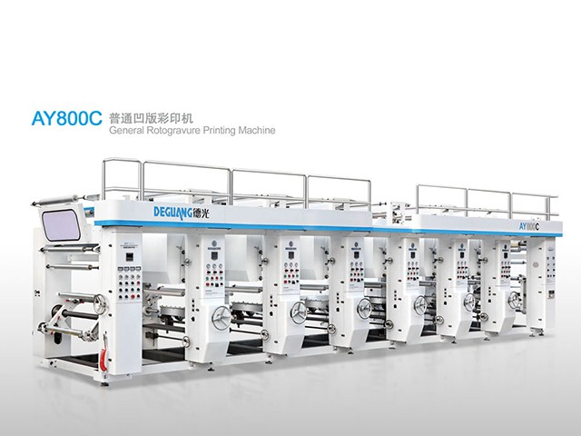 AY800.1100C普通凹版彩印机