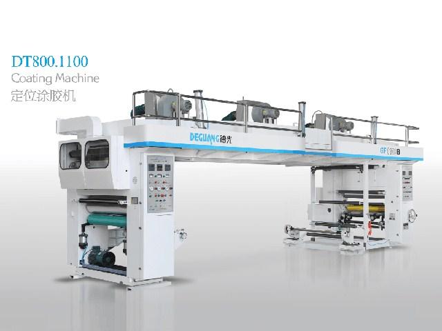 DT800.1100定位涂胶机