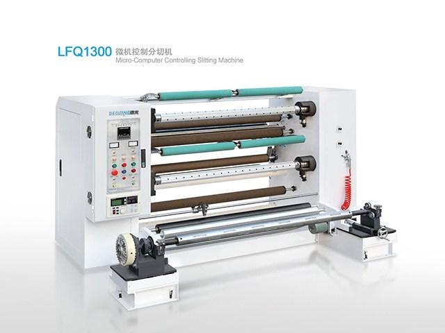 LFQ1300微机控制分切机