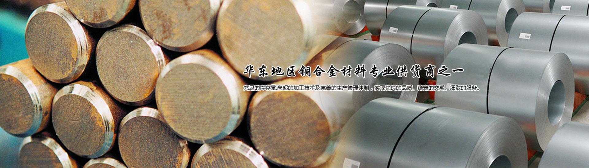 乐清市卓旭金属材料有限公司