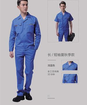 工装(劳保服)-5