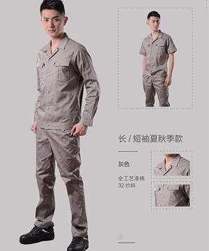工装(劳保服)-2
