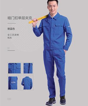 工装(劳保服)-14