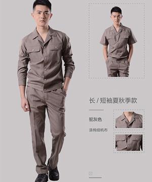 工装(劳保服)-11