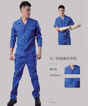 工装(劳保服)-9