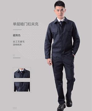 工装(劳保服)-18