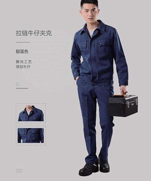 工装(劳保服)-21