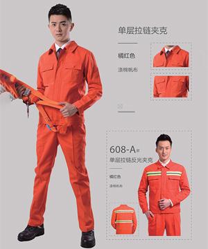 工装(劳保服)-19