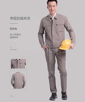 工装(劳保服)-17
