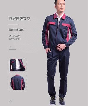 工装(劳保服)-20