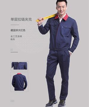 工装(劳保服)-15