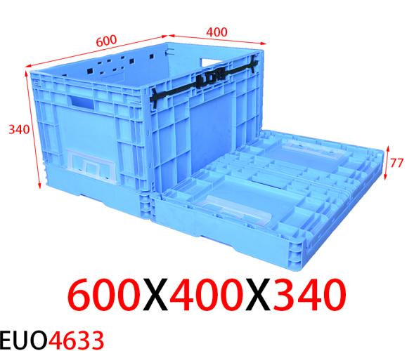 EUO4633折疊式塑料周轉箱展開和折疊時的存儲體積對比圖
