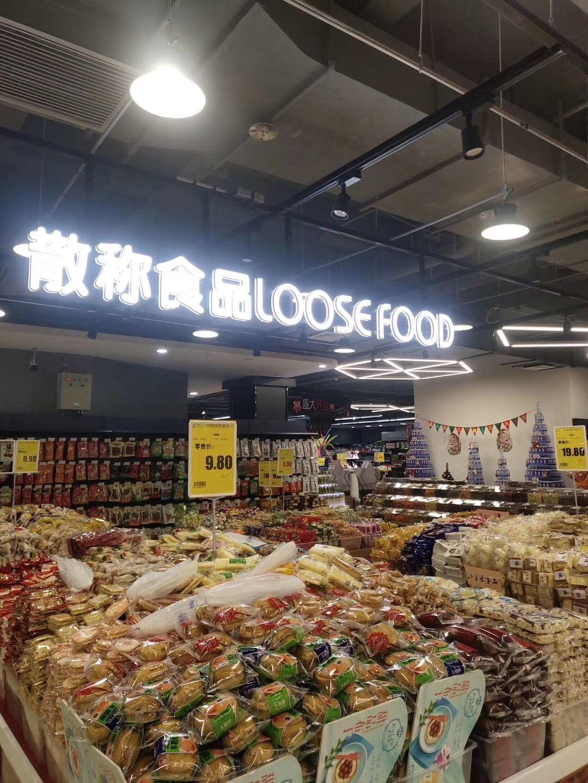 现代商业超市空间设计具备的经验!