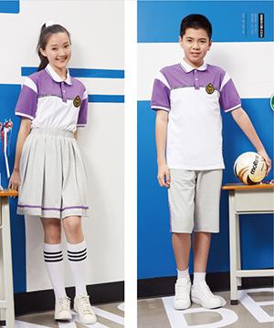 校服 - 2