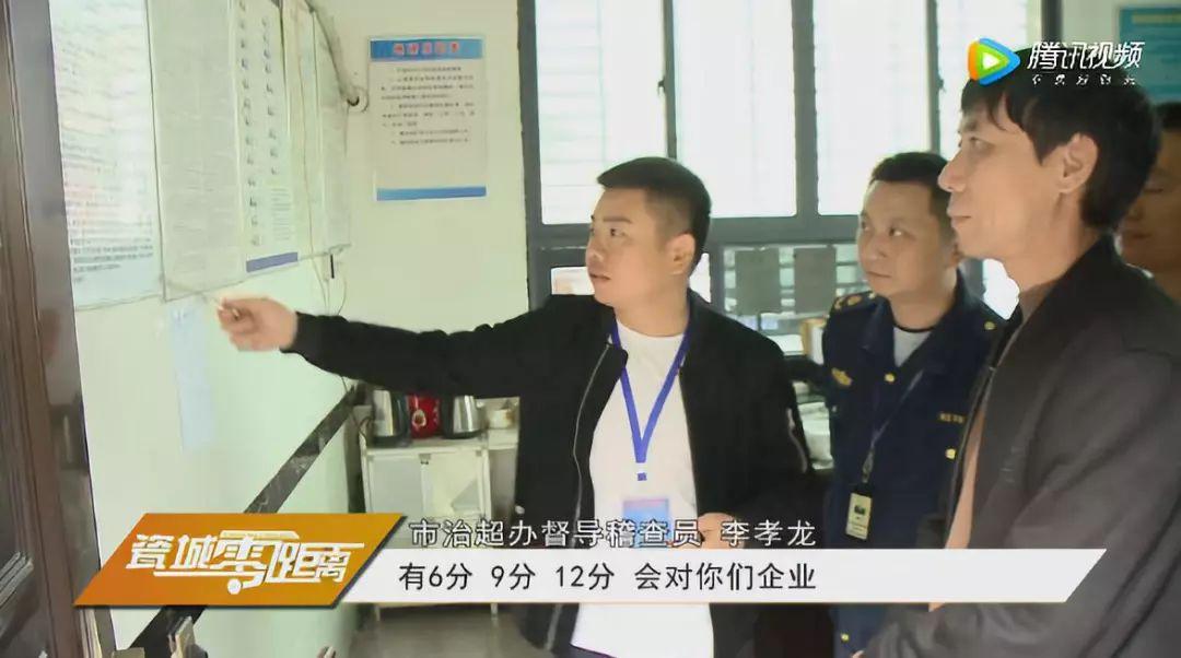 致胜manbetx注册_治超放大招:货车超载源头企业也要扣分!