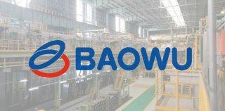【案例分享】宝钢集团—硅钢UWB定位智慧安全识别管理系统