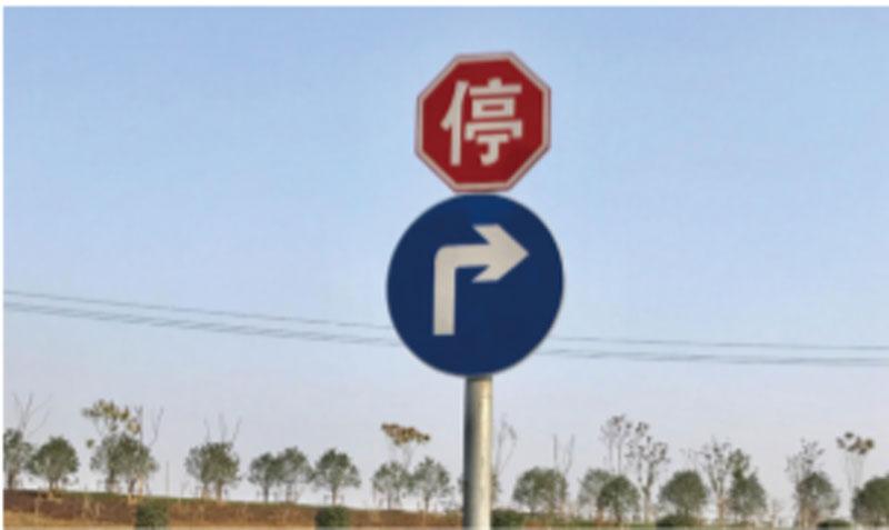 交通禁令标示牌