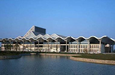 越南国家会议中心