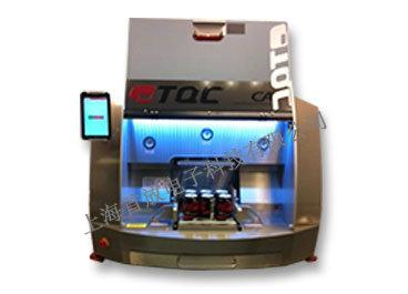 荷兰TQC包装罐摩擦试验机