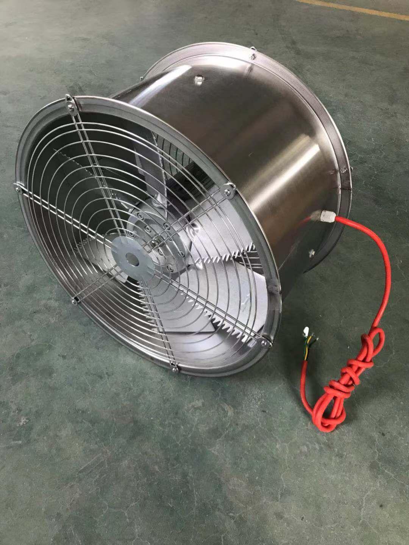 定制低噪声不锈钢轴流风机
