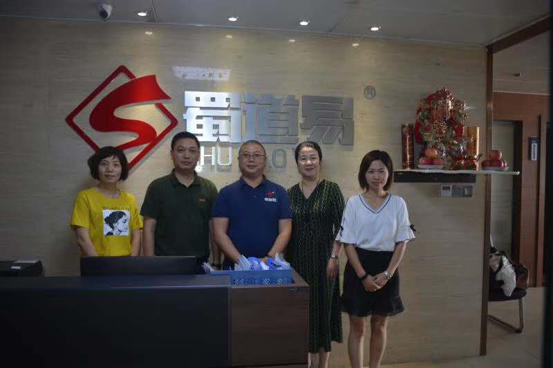 古蔺县委统战部、工商联领导考察调研成都蜀道易公司
