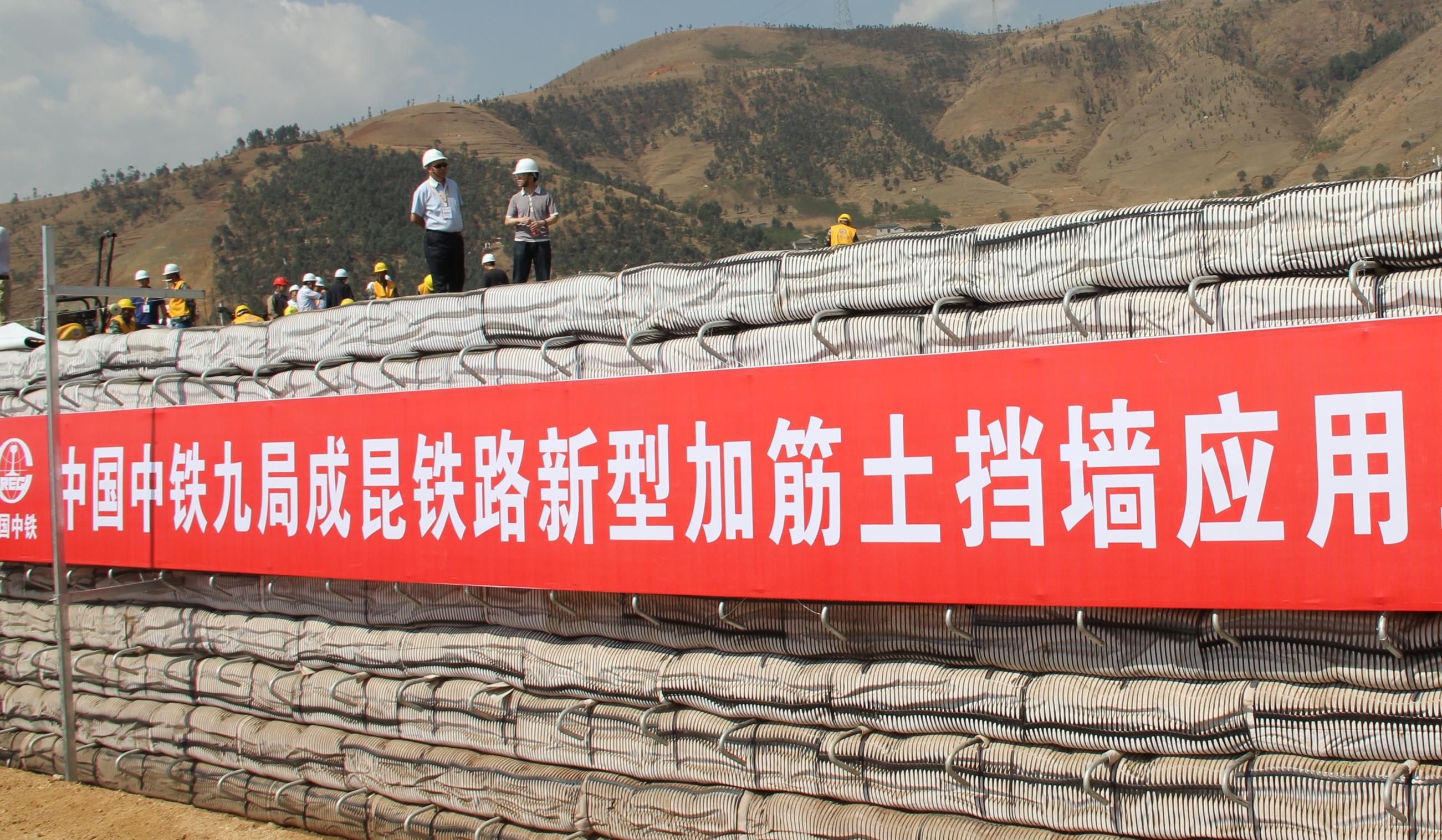 中国铁路总公司2018男统计公报发布