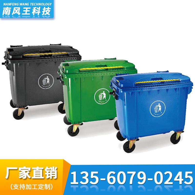 环卫垃圾桶(可定制)